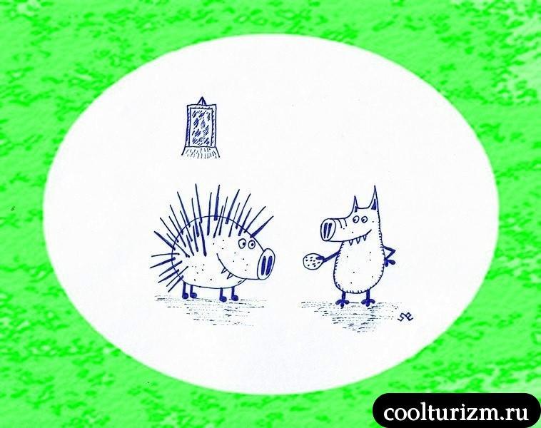 добрые дикобразы и Свинни