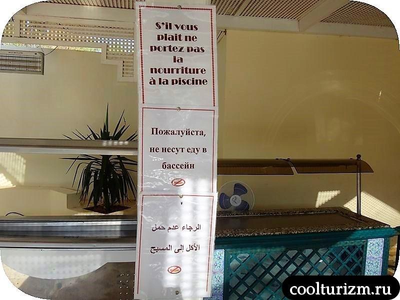 еда в Тунисе.много десертов