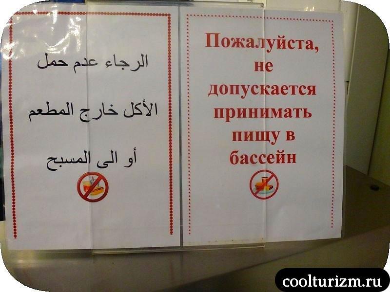 еда в Тунисе.харам