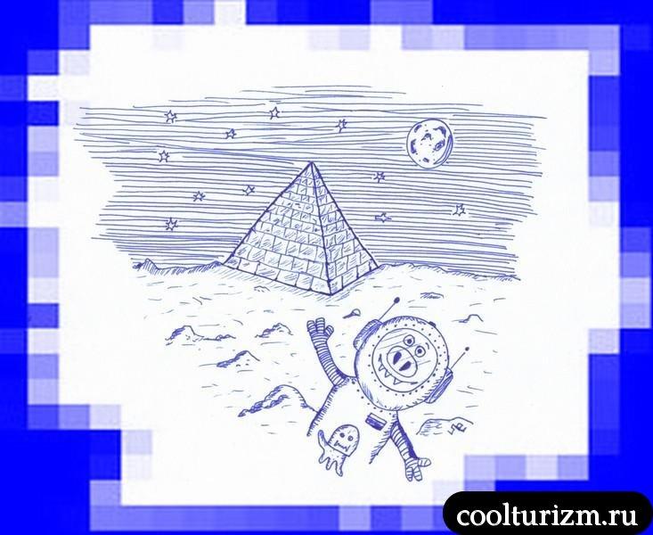 планеты с пирамидами