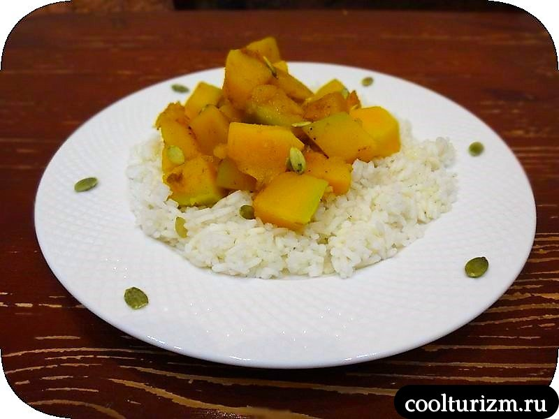 вегетарианское блюдо из тыквы.индийскаякухня