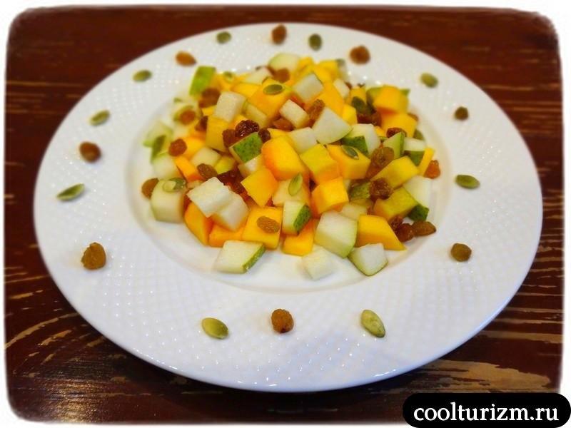 салат из тыквы и груши