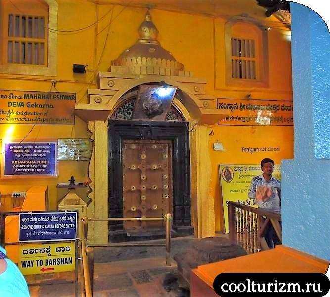 Карнатака, Гокарна храмы