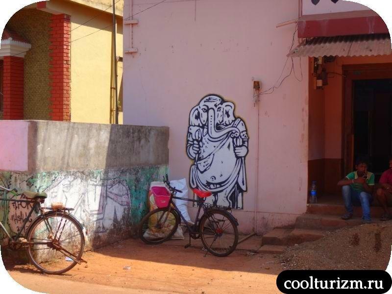 Карнатака, Гокарна граффити