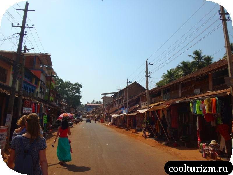 Карнатака, Гокарна рынок
