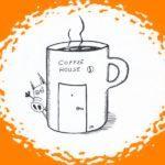 Кофейный домик