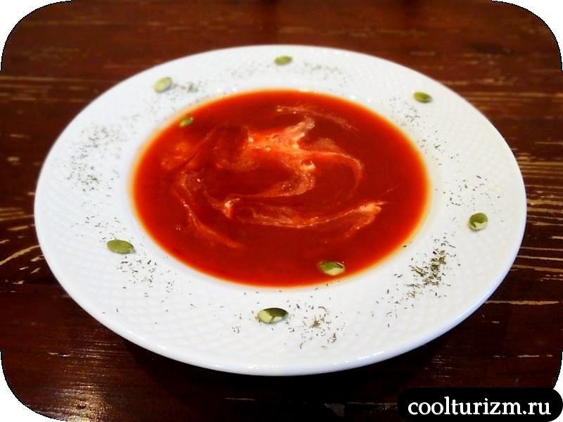 суп пюре из тыквы ирецепт
