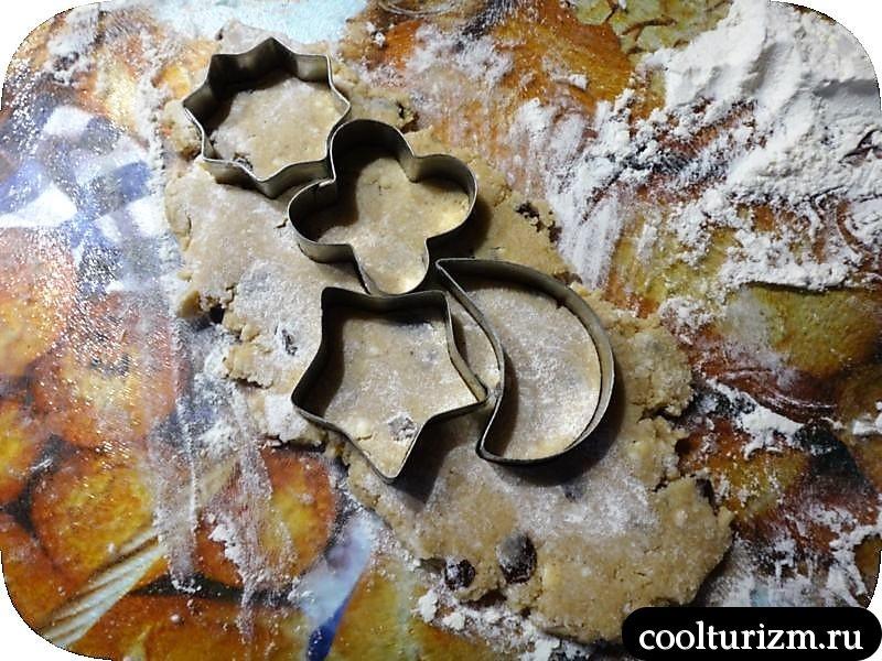 печенье с корицей как сделать