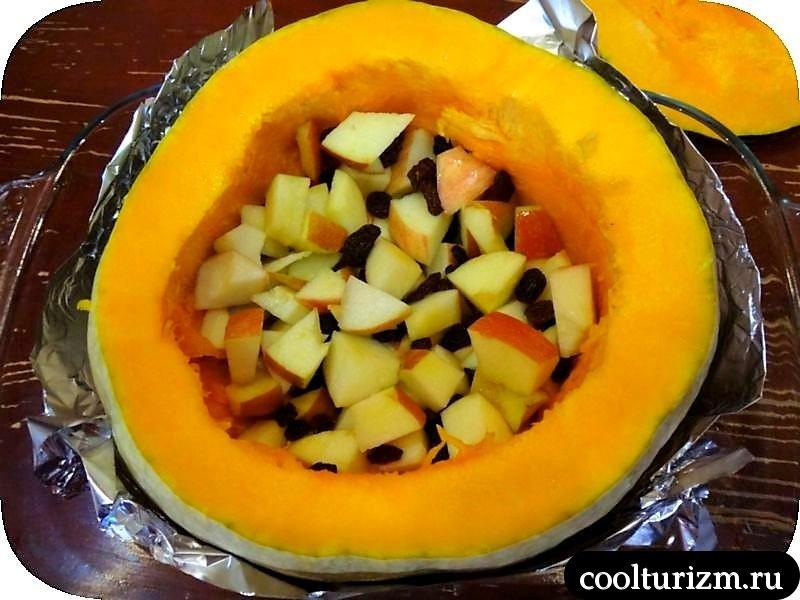 яблочная шарлотка в тыкве как сделать