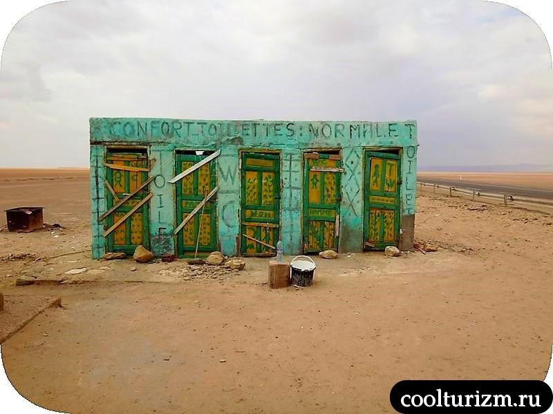 Озеро Шотт эль Джерид в Тунисе