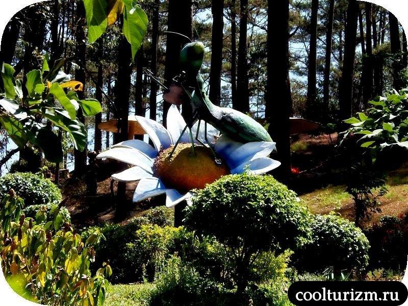 парк Пренн Вьетнам