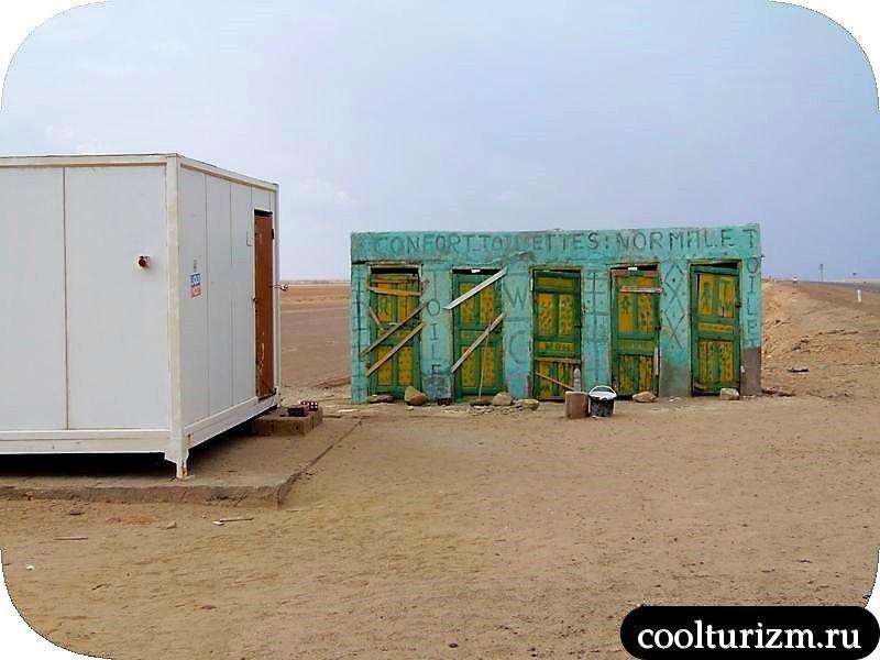 Озеро Шотт эль Джерид Тунис Магриб