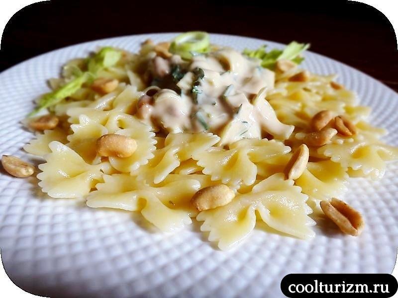 фарфалле в йогуртовом соусе