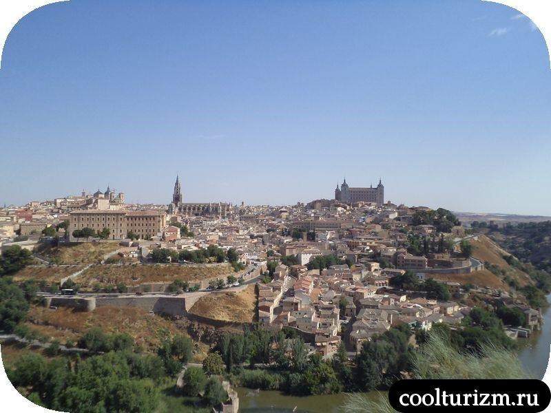 Толедо и Мадрид за один день экскурсия