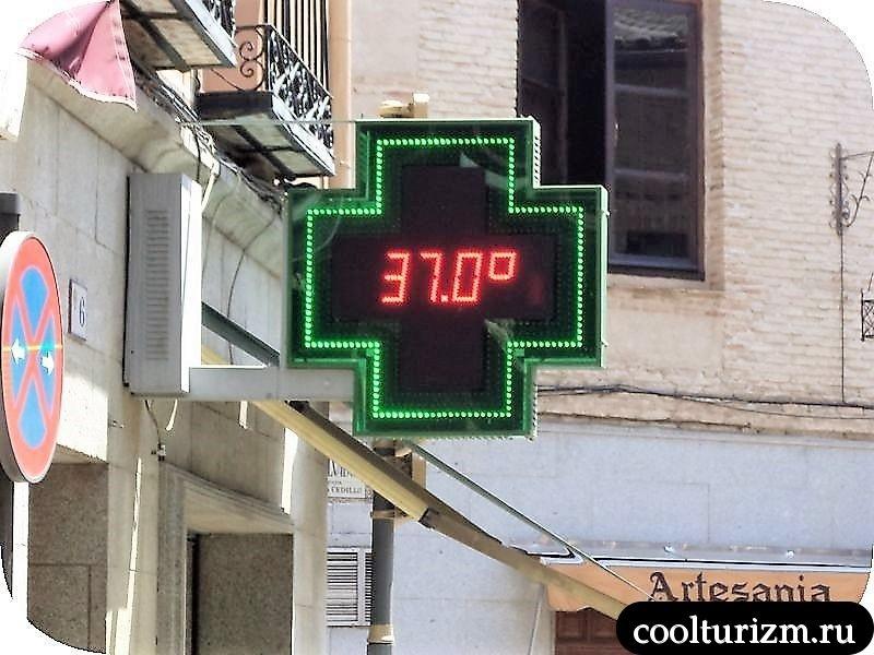 Мадрид экскурсия