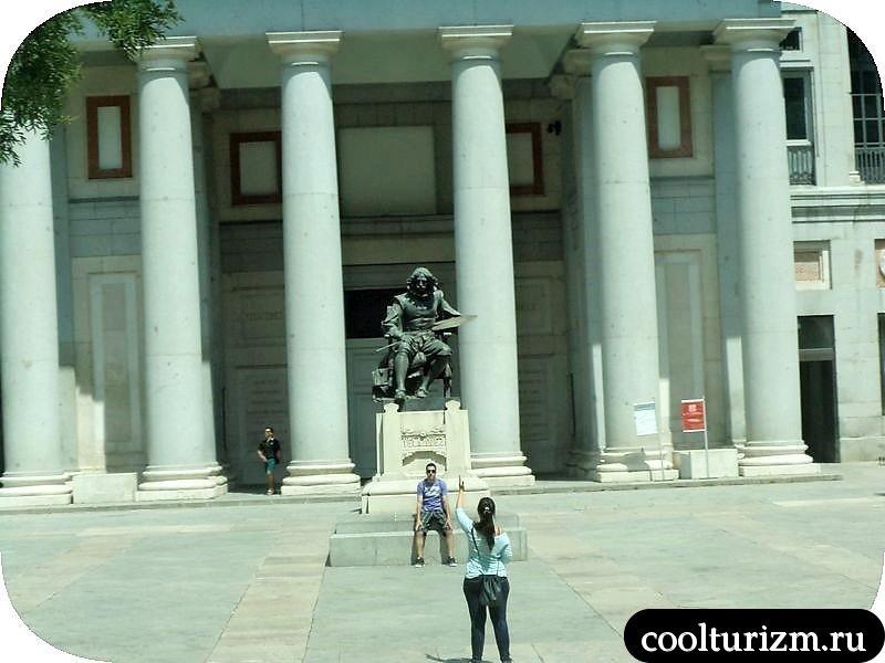 Мадрид на экскурсии