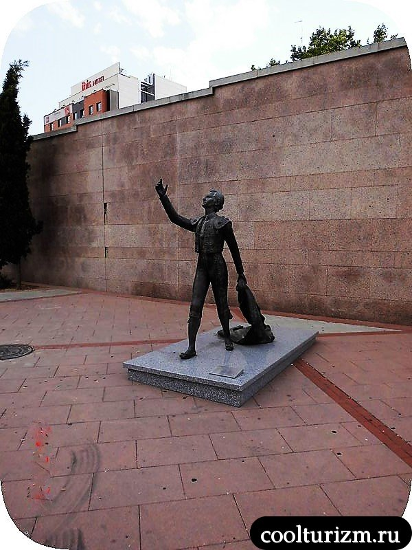 Мадрид. Футбол и коррида