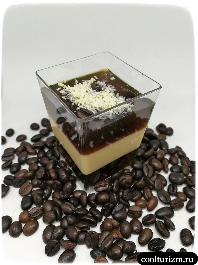 молочно кофейное желе простой рецепт