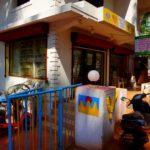 Магазин Merryland в Мандреме. Продукты и хозтовары