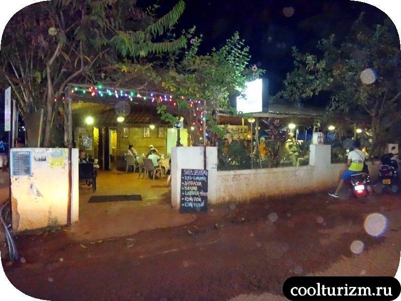 кафе Junas 9 в Мандреме