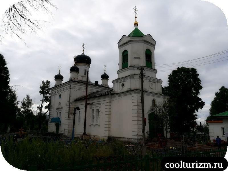 Витебск.Как добраться до Витебска из России.