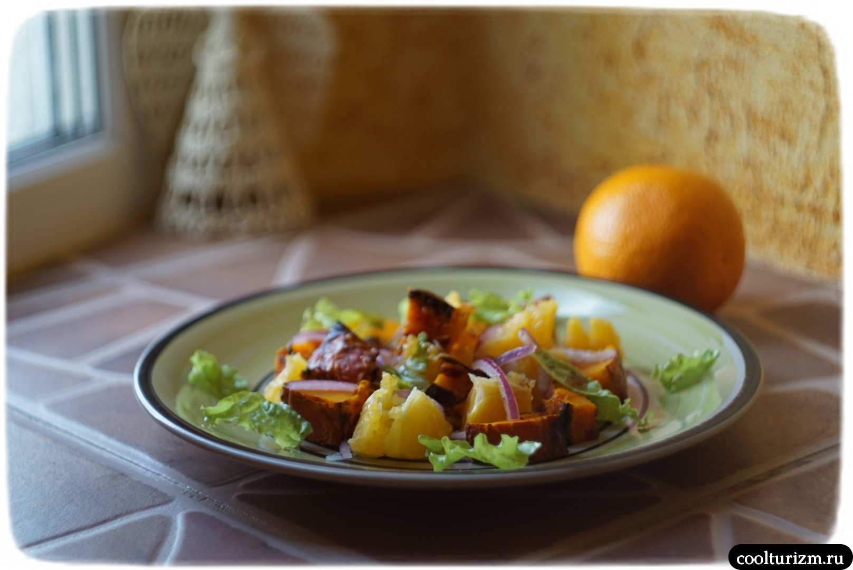 апельсиновый салат