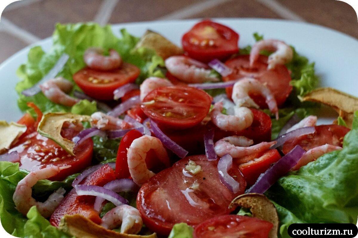 имбирный салат с помидорами