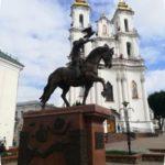 Витебск.Старый город. Что посмотреть за один день в Витебске
