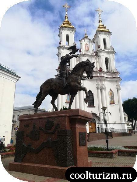 Витебск.Старый город
