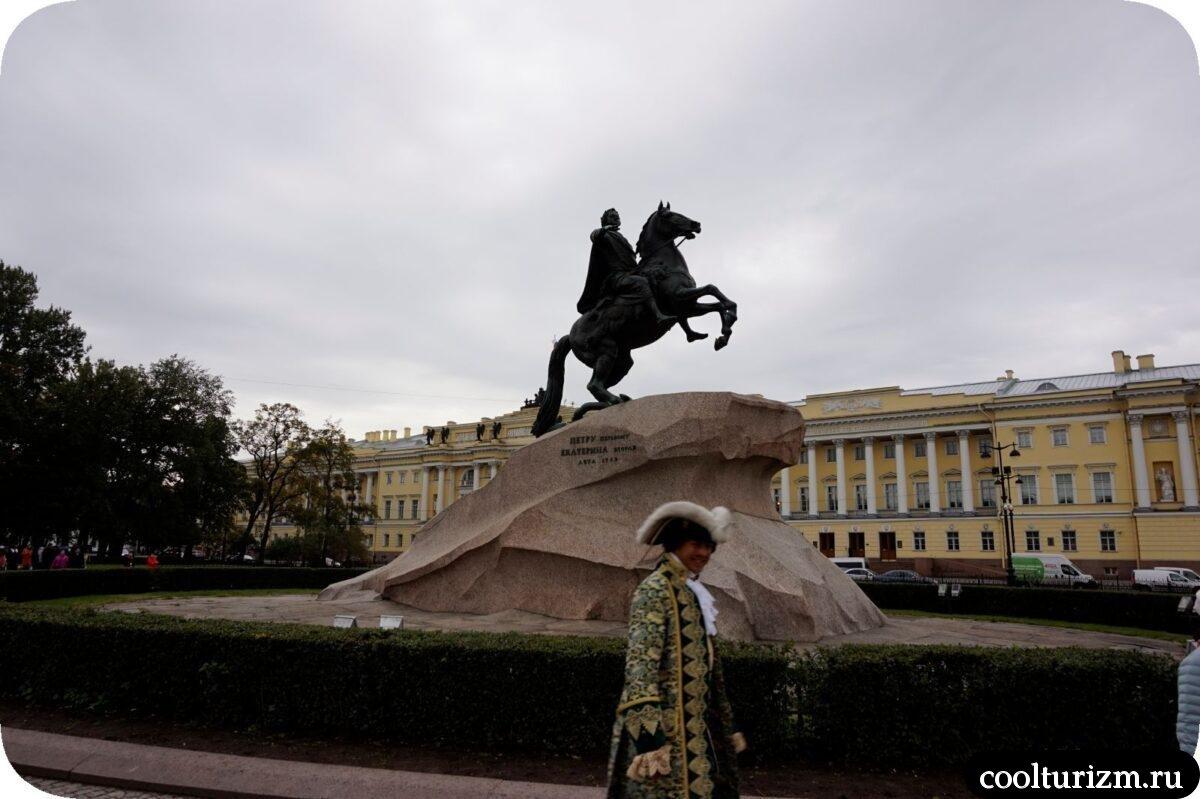 как недорого добраться из Санкт-Петербурга до Калининграда