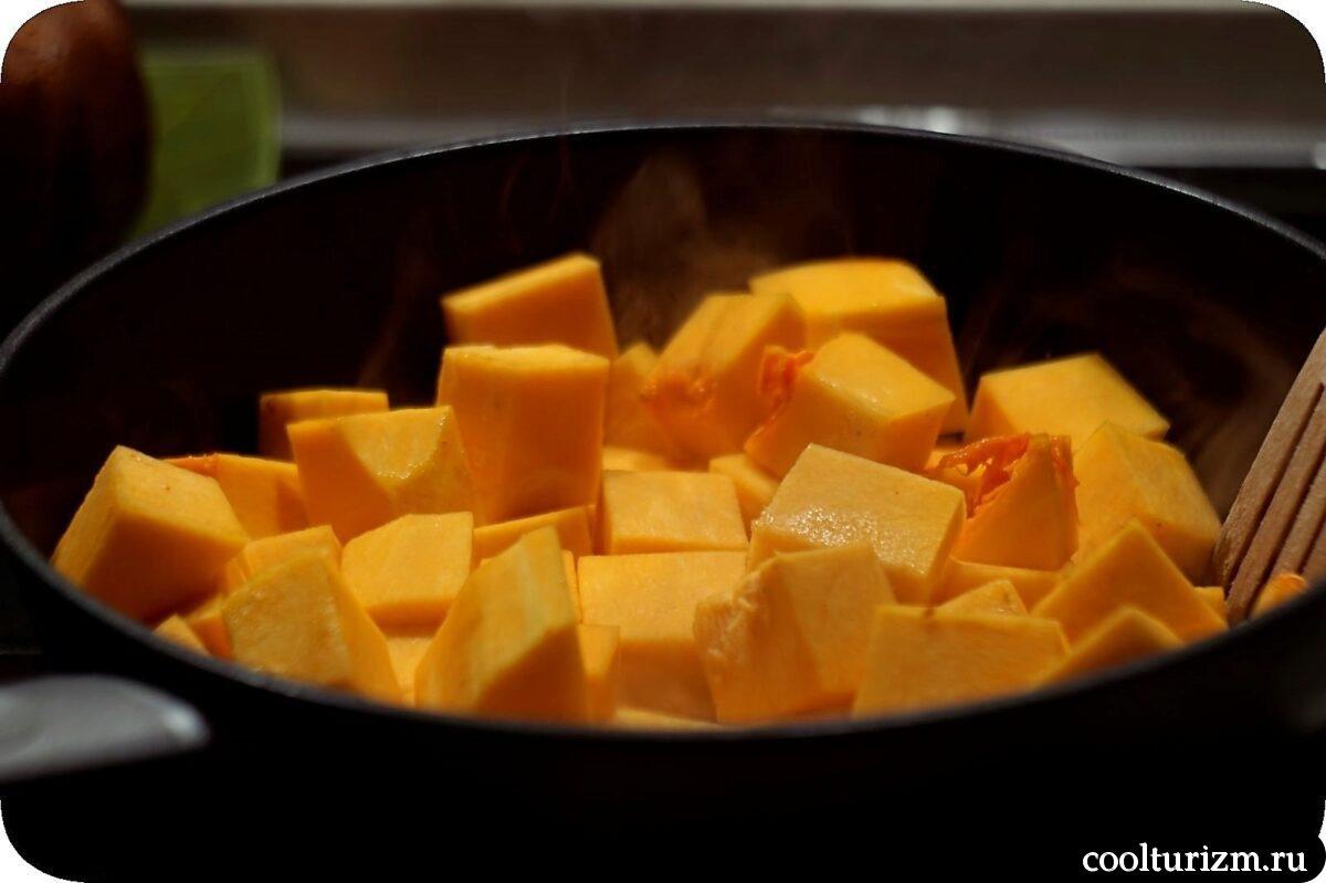 тыква со сметанно-чесночным соусом
