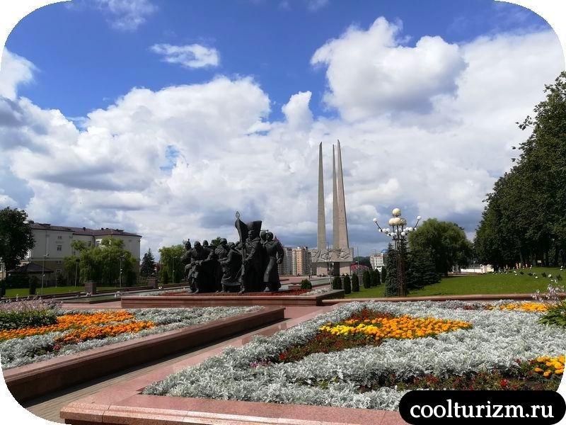 Витебск. Парк Победителей