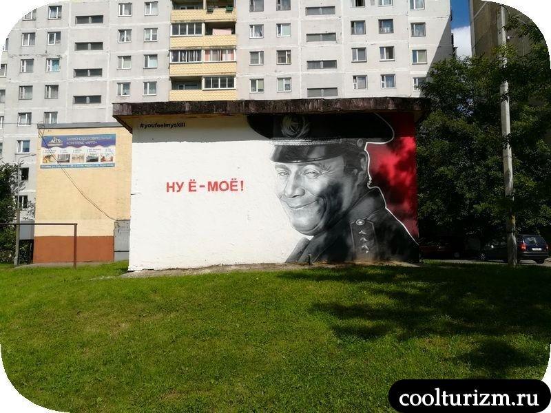 Витебск. Мэрилин Монро