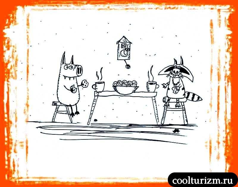 чаепитие у Свинни