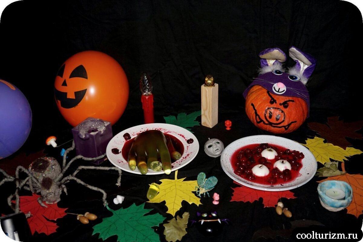 делаем страшные блюда на Хеллоуин