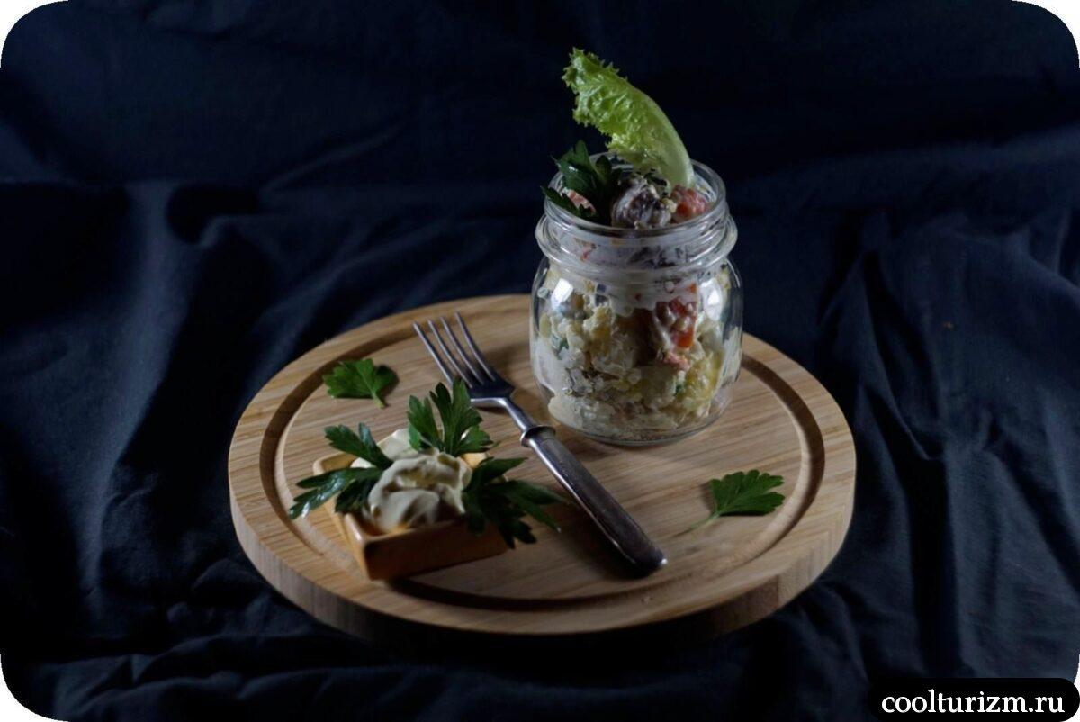 вкусный салат с селедкой