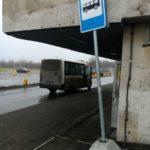 "Как добраться до Мурманска. Аэропорт Мурманск (""Мурмаши""). Мурманск аэропорт как добраться. Как добраться из аэропорта в Мурманск"