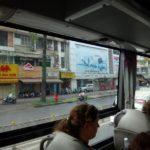 Автобус из Хошимина в Муйне. Муйне Резорт 2*