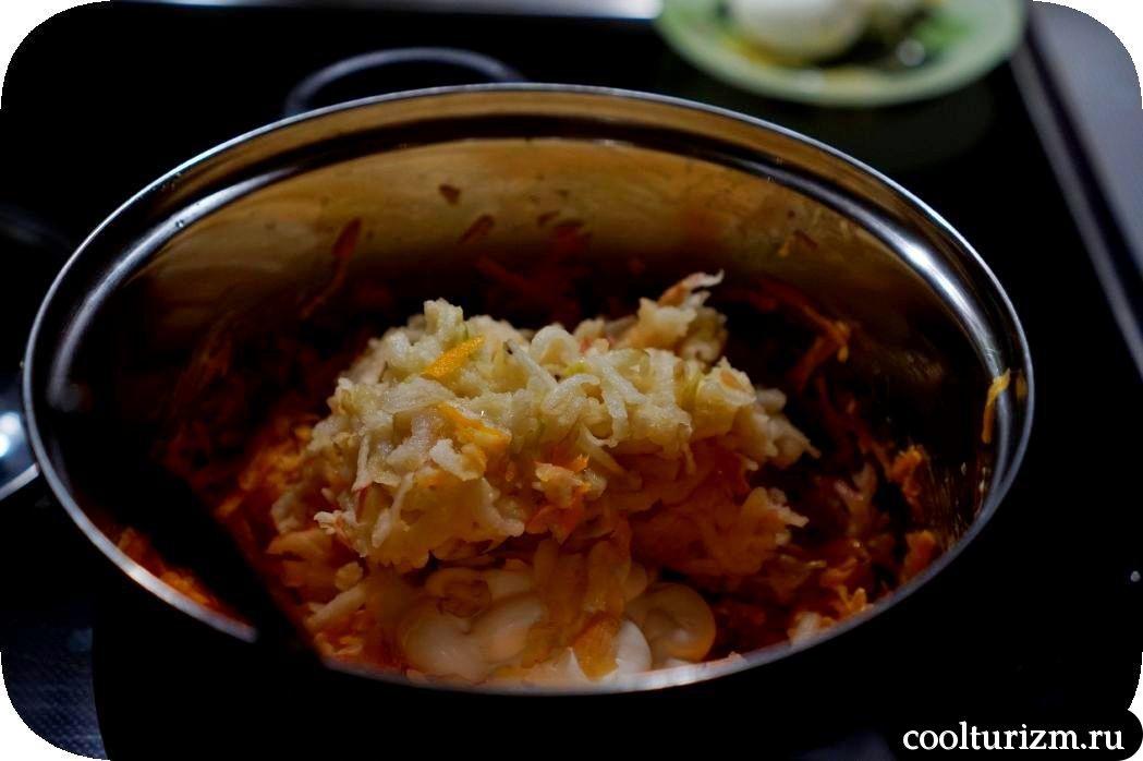 салат яблоко яйцо тыква сыр. Салат из свежей тыквы