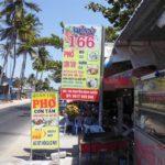 Муйне. Цены на еду.Вьетнам.Суп фо