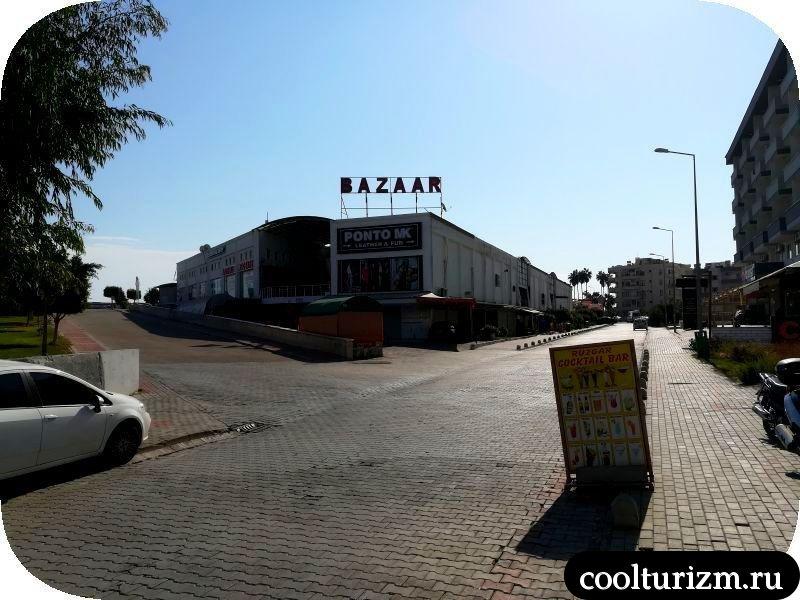 банкомат в Eftalia Ocean