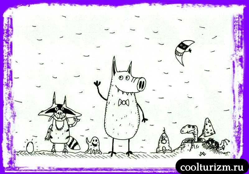 Свинни и его друзья
