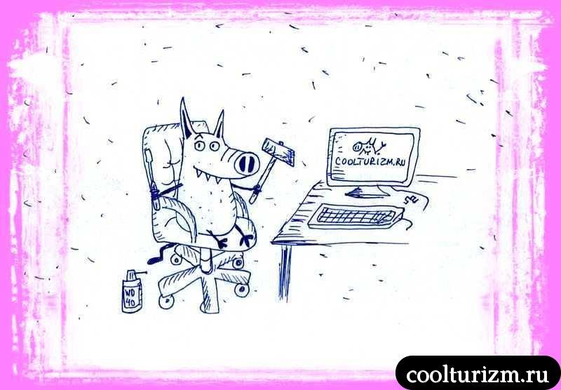 Свинни узнал как поменять газлифт на кресле