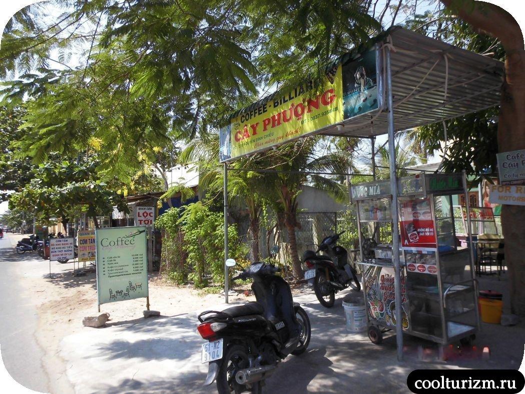 Вьетнам.Чем заняться в Муйне