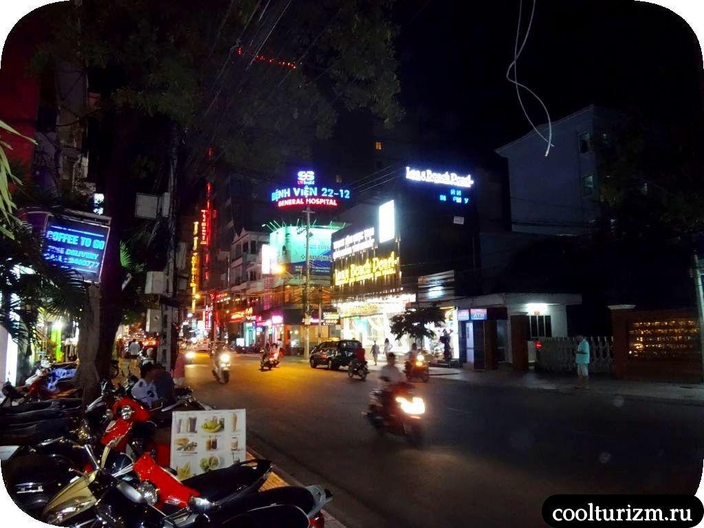 как добраться из Муйне в Нячанг