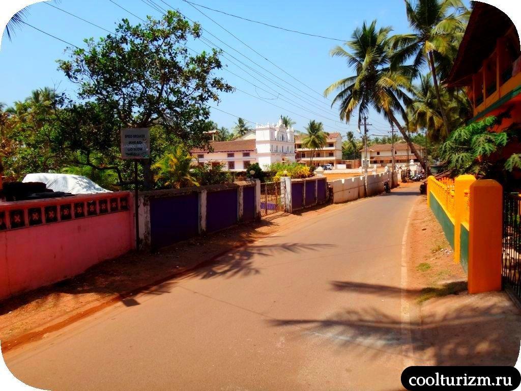 магазины и шопинг в Агонде