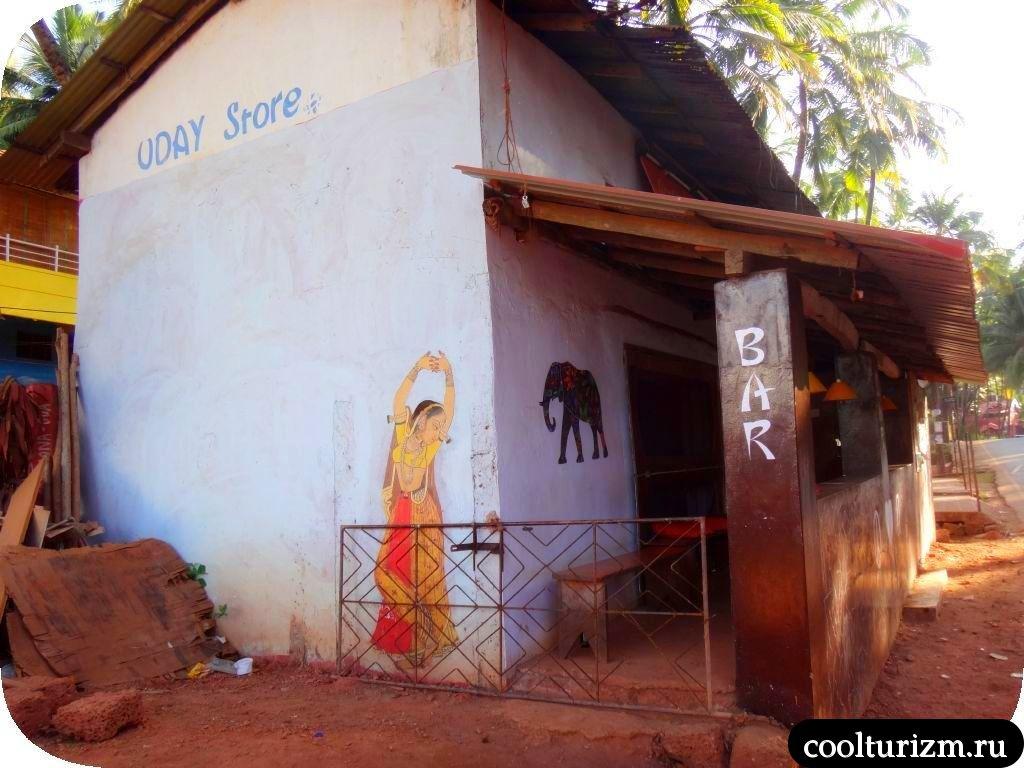 банкомат в Агонде