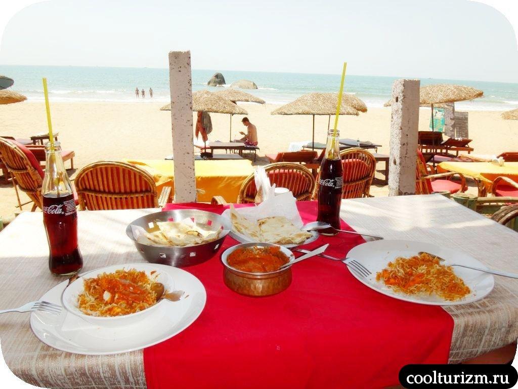 самые красивые пляжи Гоа. Агонда. Ресторан