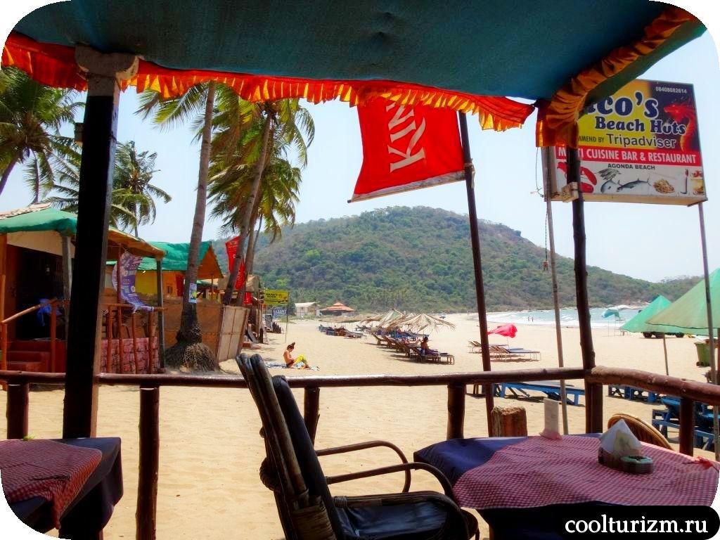 пляжные шеки Агонда,Гоа. Кафе Рико