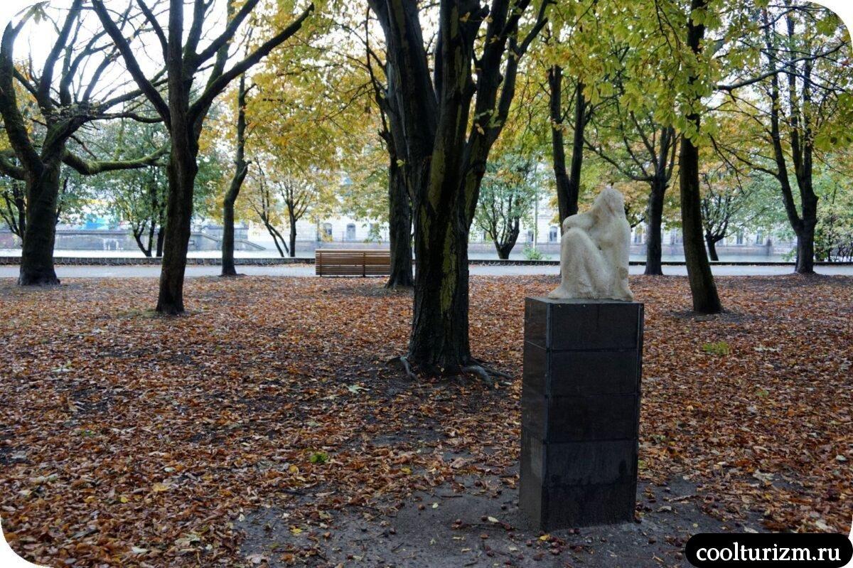 парк скульптур остров Канта